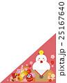 年賀状 はがきテンプレート 和風 鏡餅 ニワトリ 25167640