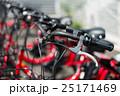 貸し自転車 25171469