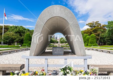 広島 平和記念公園 25171643