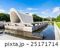 広島 平和記念公園 25171714