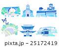 熊本県イラスト 25172419