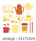 カフェのイラスト 25172420