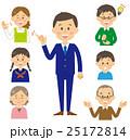 営業マン 家族 3世代のイラスト 25172814