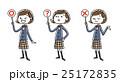 高校生 ベクター 女の子のイラスト 25172835