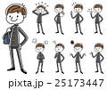 男子学生:セット 25173447