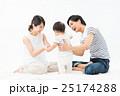 家族 子育て 育児の写真 25174288