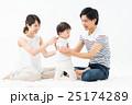 家族 子育て 育児の写真 25174289