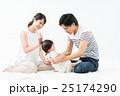 家族 子育て 育児の写真 25174290