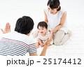 育児 子育て 家族の写真 25174412