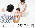 育児 子育て 家族の写真 25174413