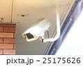 防犯カメラ 25175626