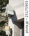 防犯カメラ  25175903