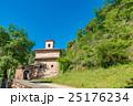 世界遺産 スペイン サン・ミジャンのスソ修道院 25176234