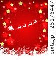 クリスマス 雪の結晶 積雪のイラスト 25176447