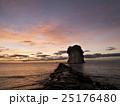 朝焼け 海 海岸の写真 25176480