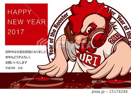 2017年賀状テンプレート「ニワトリDJ」 日本語添え書き入り ハガキ横