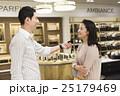 30代ビジネス男女 25179469