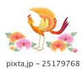 鳳凰 花 牡丹のイラスト 25179768