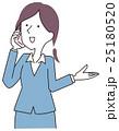 スマートフォン スマホ モバイルのイラスト 25180520