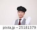 ドライバー 運転手 (タクシー TAXI 男性 バス ハイヤー 30代 会社員 営業車 制帽) 25181379