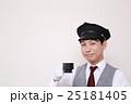 ドライバー 運転手 (タクシー TAXI 男性 バス ハイヤー 30代 会社員 営業車 制帽) 25181405