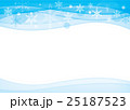 雪の結晶 背景 結晶のイラスト 25187523
