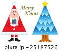 クリスマス サンタクロース サンタのイラスト 25187526