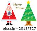 クリスマス サンタクロース 年中行事のイラスト 25187527