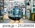 江ノ電 25189608