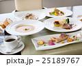 フレンチ フランス料理 コース料理の写真 25189767