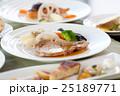 フレンチ フランス料理 料理の写真 25189771