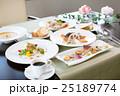フレンチ フランス料理 コース料理の写真 25189774