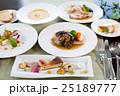 フレンチ フランス料理 コース料理の写真 25189777