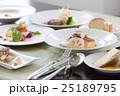 フレンチ フランス料理 コース料理の写真 25189795