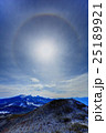 縞枯山から見る光環と南八ヶ岳の山並み 25189921