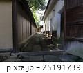 田中本家 須坂 25191739