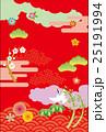 正月 新年 和柄のイラスト 25191994