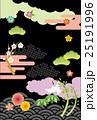 正月 新年 和柄のイラスト 25191996