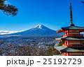 【山梨県】新倉山浅間公園 25192729