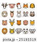 動物アイコン 25193319
