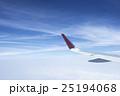 翼 飛行機 航空機の写真 25194068