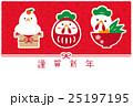 年賀状2017 年賀状テンプレート 謹賀新年 赤 酉年 縁起物3つ  25197195
