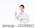 作業員 25199921