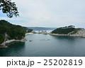 浄土ヶ浜 三陸復興国立公園 景勝地の写真 25202819