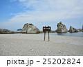 浄土ヶ浜 三陸復興国立公園 海岸の写真 25202824