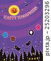 ハロウィン 背景 紫のイラスト 25203296