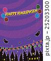 ハロウィン 背景 紫のイラスト 25203300