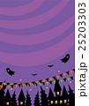 背景素材-ハロウィン2(文字なし) 25203303