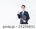 ビジネスマン 若い ファイルの写真 25204631