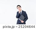 若いビジネスマン 25204644